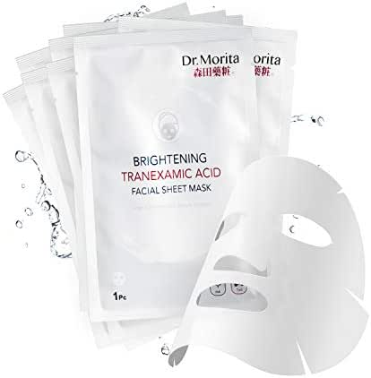 【UPGRADED】Brightening Hydrating Facial Mask Sheet Fading Black Spots Essence Sheet Mask for Facial Skin Glowing Smoothing and Reduce Dullness 8 Pack - Dr.Morita