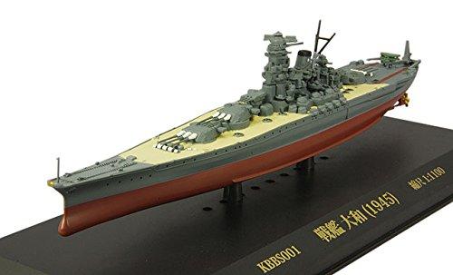 Amazon | KB SHIPS 1/1100 戦艦 ...