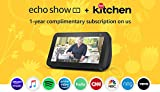 Echo Show 5 (Charcoal) Kitchen Bundle with Food