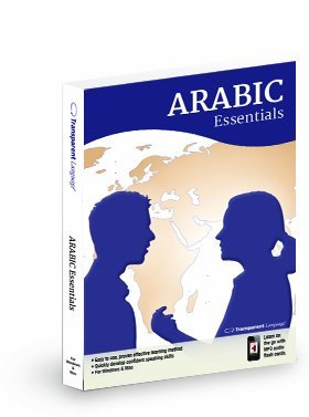 Essentials Arabic Language Learning Program Software and MP3 Audio Win & Mac