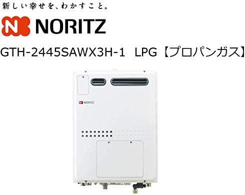 GTH-2445SAWX3H-1 LPG【プロパンガス】 ノーリツ 給湯器 ガス温水暖房付ふろ給湯器 24号 オート ※リモコンは別売りです。