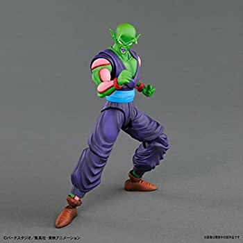 "Bandai Hobby Figure-rise Standard Piccolo ""Dragon Ball Z"""