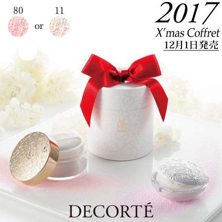 コスメデコルテ COSMEDECORTE AQ MW フェイスパウダー エターナル ブーケ 全2種 #80 #11 2017 クリスマス コフレ 80 glow pink B076586PGB