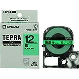 キングジム テープカートリッジ テプラPRO 12mm SC12G 緑