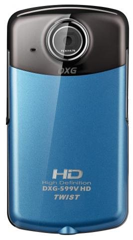 DXG-599V The DXG Twist 1080p Camcorder 16 MP w/Built-In 128M