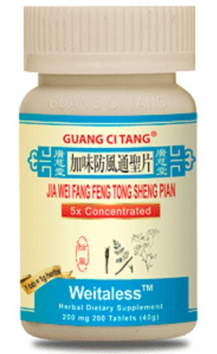 3 Bottles of Jia Wei Fang Feng Tong Sheng Wan – Weitaless – Weight Loss – 200 Pills in each Bottle Review