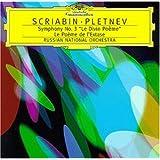 Scriabin;Sym.3/Le Poeme De L'e