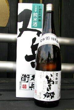 【一升】又兵衛 純米酒 【翌日発送可能】■特約店浜田屋より発送品