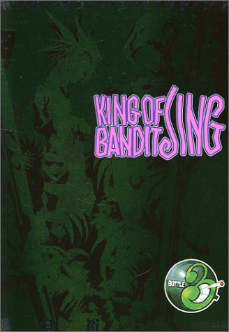 King of Bandit Jing, Paperback with Cover