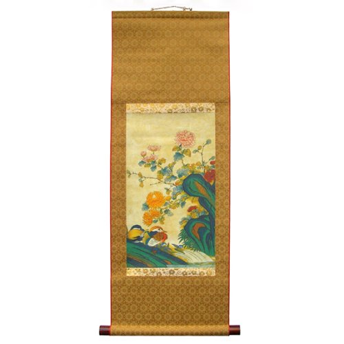 Japanese Scroll Painting - 6