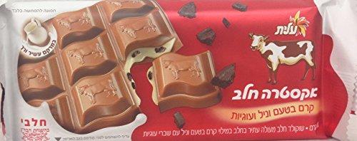 Elite Extra Creamy Milk Chocolate Filled With Vanilla 3.5 Oz. Pack Of (Extra Vanilla Soy Milk)