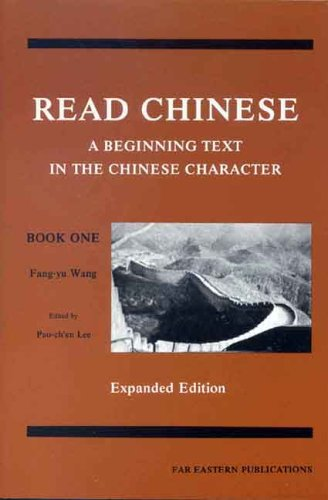 Read Chinese, Book One: A Beginning Text in the Chinese Character, Expanded Edition (Far Eastern Publications Series) (Bk. 1) (English and Chinese Edition)
