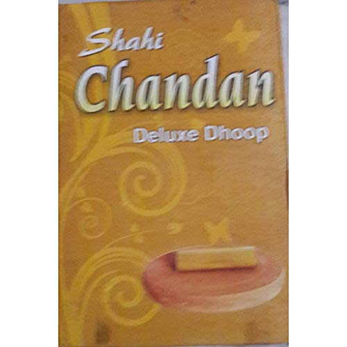 BDS CREATIONS VANDANAM Chandan 01 Scent DHOOP INSCENSE Stick Pack of 12PCS (Best Of Chandan Dass)