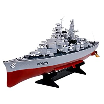 German Bismarck Navy Battleship 1/360 RC 28″ Warship R/C Cruiser