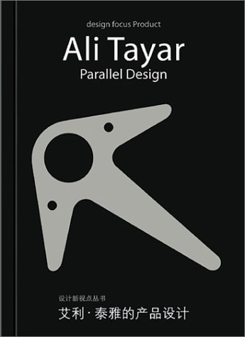 Ali Tayar: Parallel Design (Design Focus)