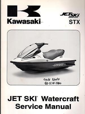- 2009 KAWASAKI JET SKI WATERCRAFT STX SERVICE MANUAL P/N 99924-1420-01 (238)