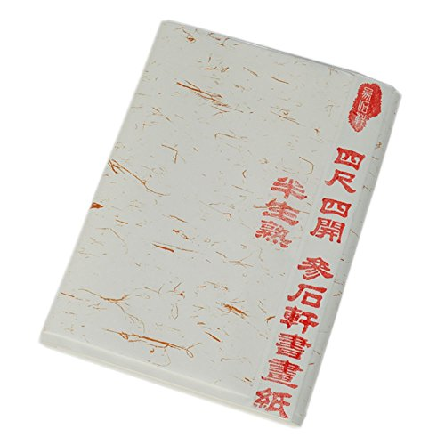 Chinese Rice Paper Collectibles