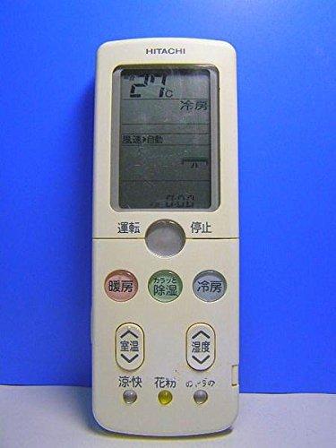 日立 エアコンリモコン RAR-3L1