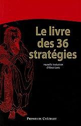 Le livre des 36 stratégies (Spiritualité)