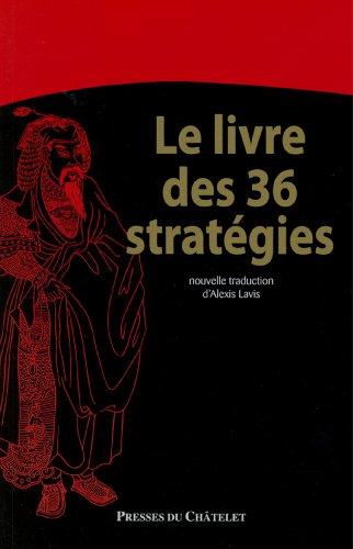 Amazon Com Le Livre Des 36 Strategies Spiritualite