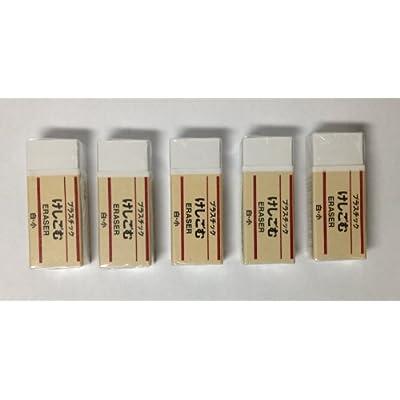 muji-japan-eraser-white-small-5-pcs