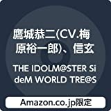 【Amazon.co.jp限定】THE IDOLM@STER SideM WORLD TRE@SURE 13 (メガジャケット付)