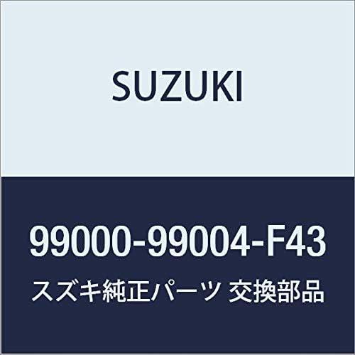 SUZUKI(スズキ) 純正部品 キャリィ【DA16T(3型)】 スーパーキャリィ【DA16T(1型)】 ゲートインサイドプロテクター 99000-99004-F43