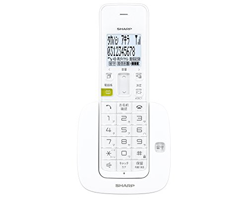 Only sharp digital cordless answering machine base unit 1.9GHz DECT compliant system white-based JD-S07CL-W