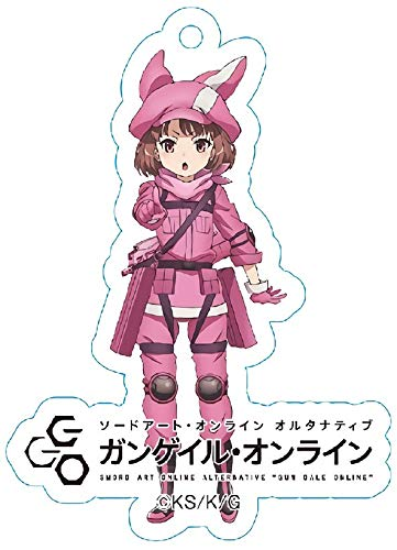 Amazon.com: Sword Art Online GGO Karen Llenn Character Event ...