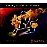 空海の旅~Sacred Journey of ku-kai~