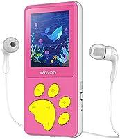 mp3プレーヤー 子供用 ゲーム付き デジタルオーディオプレーヤー 録音/FMラジオ機能搭載  マイクロSDカード対応 音楽プレーヤー アームバンド/イヤホン付き プレゼント ピンク