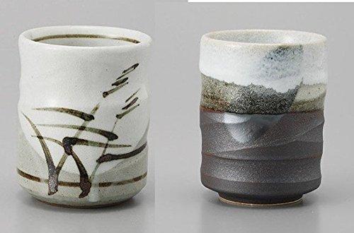Japanese tea cups Yunomi brown and reed motif beautiful design, set of 2, 6 (Japanese Ceramic)