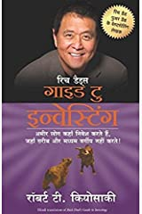 Rich Dad's Guide to Investing  (Hindi) Kindle Edition