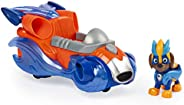 Paw Patrol, Mighty Pups Charged Up Zuma's Deluxe Vehicle with Lights and Sounds, Multicolor