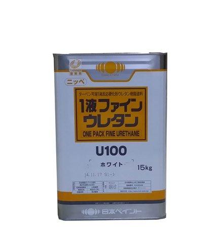 1液ファインウレタンU-100 つや有り ホワイト 15kg B00R2LGF0E
