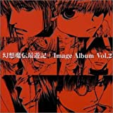 Genso Maden Saiyuki Image Album Vol2 (Japan Import)