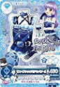 16 01-CP04 [キャンペーンレア] : サファイアシャンデリアキャミソール/氷上スミレの商品画像