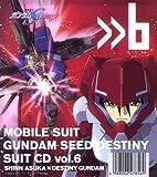 機動戦士ガンダム SEED DESTINY スーツ CD (6) シン・アスカ×デスティニー