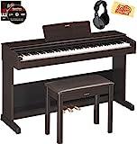 Yamaha Arius YDP-103 Digital Piano Bundle with Furniture Bench, Headphones, Austin Bazaar Instructional DVD, and Polishing Cloth - Rosewood