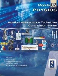 Physics For Aviation Maintenance; EASA Module 02 pdf epub