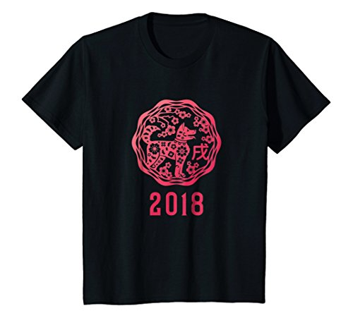 Price comparison product image Kids Chinese New Year of The Dog Zodiac Astrology 2018 T-Shirt 8 Black