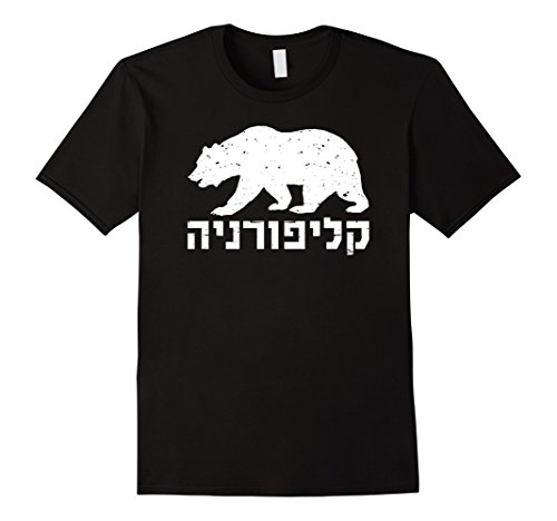California In Hebrew With Bear Pride Israeli Jewish T-Shirt