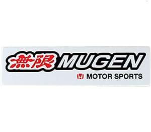 Mugen Motor Sports Car Emblem Badge Logo Sticker DecalAluminum Alloy Metal Red Black for Honda Civic