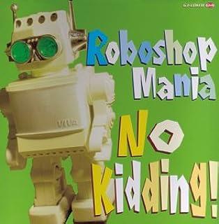 Amazon.co.jp: Roboshop Mania, ...