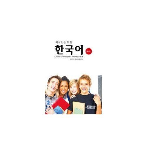 Download Intermediate Korean for Foreigners 1 by Kyung Hee Korean education research ebook