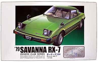 マイクロエース 1/24 オーナーズ24 No.7 `79 サバンナ RX-7の商品画像