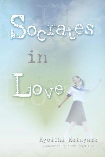 Download Socrates In Love (Novel-Paperback) ebook