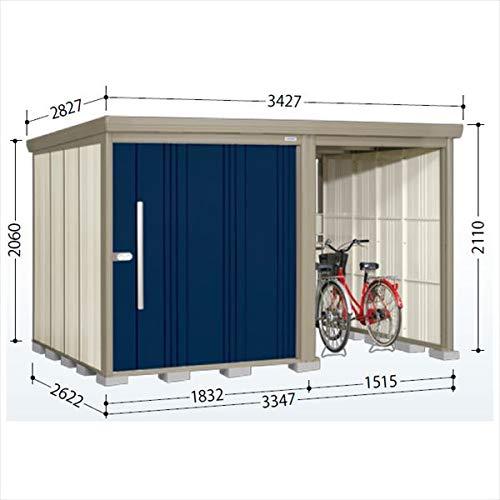 タクボ物置 TP/ストックマンプラスアルファ TP-Z3326 一般型 結露減少屋根 『駐輪スペース付 屋外用 物置 自転車収納 におすすめ』 ディープブルー B07MTZQLX8