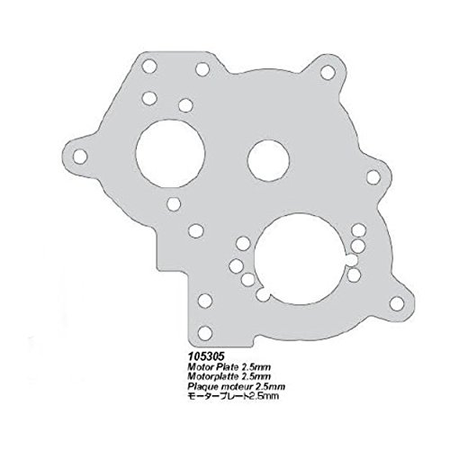 - HPI Racing Motor Plate 2.5mm Savage XS 105305