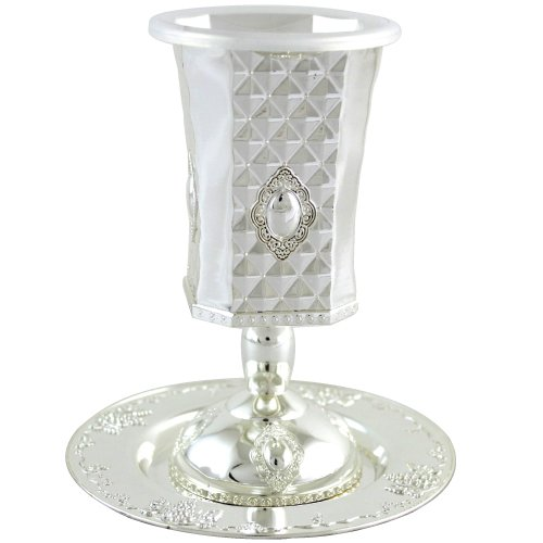 Contemporary Silver Plated Kiddush Cup and Plate